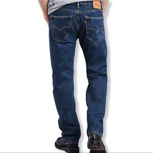 NWOT Levi's 505 Relaxed Straight Fit Jeans